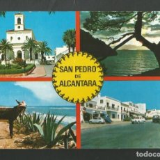 Postales: POSTAL SIN CIRCULAR - SAN PEDRO DE ALCANTARA 1580 - COSTA DEL SOL - EDITA POSTALES COSTA DEL SOL. Lote 206974621