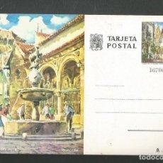 Postales: TARJETA POSTAL SIN CIRCULAR - PLAZA DEL POTRO - CORDOBA - EDITA F.N.M-T. Lote 206988551