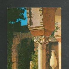 Postales: POSTAL SIN CIRCULAR - MALAGA 38 - RINCON DE LA ALCAZABA - EDITA GARCIA GARRABELLA. Lote 206988946