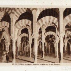 Postales: CÓRDOBA. MEZQUITA. SEGUNDA AMPLIACIÓN DE AL-HAKEM II.. Lote 208136998