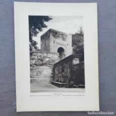 Postales: GRAN FOTOGRAFIA/FOTOTIPIA IMPRESA ALHAMBRA GRANADA FOTO OTTO WUNDERLICH,. Lote 208178446