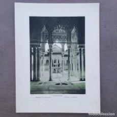 Postales: GRAN FOTOGRAFIA/FOTOTIPIA IMPRESA ALHAMBRA GRANADA FOTO OTTO WUNDERLICH,. Lote 208178593