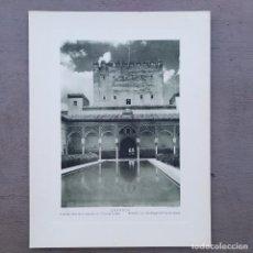 Postales: GRAN FOTOGRAFIA/FOTOTIPIA IMPRESA ALHAMBRA GRANADA FOTO OTTO WUNDERLICH. Lote 208179640