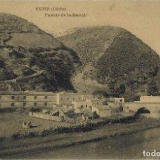Postales: VEJER DE LA FRONTERA, CÁDIZ. PUENTE DE LA BARCA. FOTPIA HAUSER Y MENET, ED. GUILLERMO UHL.. Lote 209804200