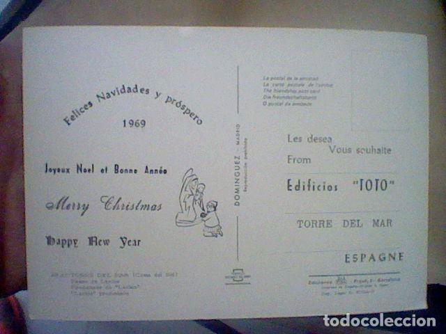 Postales: TORRE DEL MAR EDIF TOTO ED COSTA SOL CIRCULADA Nº 17 S/C 15 X 10 CMS APROX FELICITACION RARA - Foto 2 - 210222426