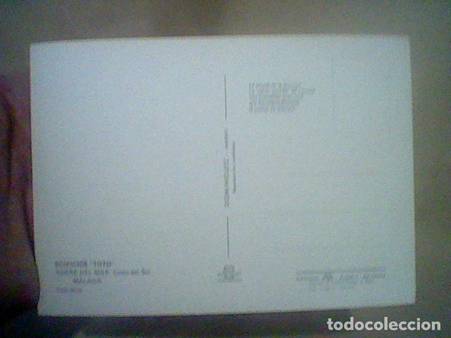 Postales: TORRE DEL MAR EDIF TOTO ED DOMINGUEZ CIRCULADA S/Nº S/C 15 X 10 CMS APROX *** - Foto 2 - 210225428