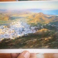 Postales: POSTAL ALMERÍA MOJÁCAR TRIANGLE POSTALS PELÍN ARRUGADA. Lote 210308016