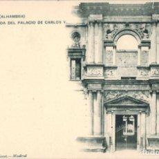 Postais: GRANADA, LA ALHAMBRA. FACHADA DEL PALACIO DE CARLOS V. Nº 170 HAUSER Y MENET. SIN CIRCULAR. Lote 210526646