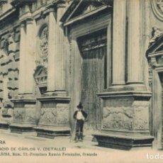 Postais: LA ALHAMBRA, GRANADA. PALACIO DE CARLOS V (DETALLE). COLEC. GRANADINA Nº 72. FCO ROMÁN FERNÁNDEZ.. Lote 210527452