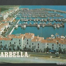 Postales: POSTAL SIN CIRCULAR - MARBELLA 50 - MALAGA - NUEVA ANDALUCIA - EDITA ESCUDO DE ORO. Lote 210557356