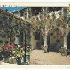Postales: ANDALUCIA.- TIPICO PATIO ANDALUZ. Lote 210571933