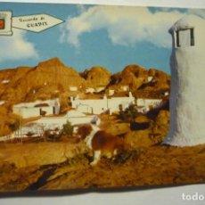 Postales: POSTAL GUADIX- CUEVAS. Lote 210673657