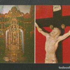 Postales: POSTAL SIN CIRCULAR - CORDOBA 408 - CUSTODIA DE ARFE Y CRISTO DE CANO - EDITA V.M DE PRADO. Lote 210784399