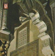 Postales: (897) CORDOBA. VISTA DEL MOSAICO DE LA CAPILLA DEL MIHRAB ... SIN CIRCULAR. Lote 210787679