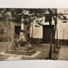 Postales: SEVILLA. POSTAL FOTOGRAFÍCA NO.9, PLAZA DE SANTA MARTA. SIN IDENTIFICAR EDITOR (H.1950?). Lote 210788329