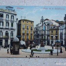 Postales: POSTAL MÁLAGA - PLAZA DE LA CONSTITUCIÓN - PURGER. Lote 210963222