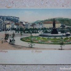 Postales: POSTAL MÁLAGA - EL PARQUE - PURGER 1826. Lote 210963589