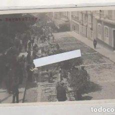 Postales: CÁDIZ. POSTAL FOTOGRÁFICA. LOS BARATILLOS. NO FIGURA FOTÓGRAFO. SIN CIRCULAR.. Lote 211270595