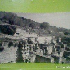 Postales: CORDOBA RUINAS MEDINA AZAHARA ED SICILIA Nº 85 S/C DORSO SOBADO 14 X 9 CMS. Lote 211436332