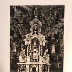 Postales: GRANADA POSTAL IGLESIA DE CARTUJA. TEMPLETE SANCTA - SANCTORUM, EDIC. MESA (H.1950?) S/C. Lote 211437535