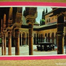 Postales: GRANADA - EDICIONES BEASCOA - FRANQUEADA. Lote 211463424