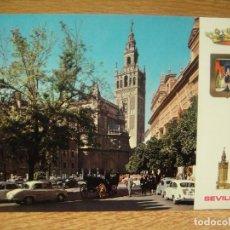 Postales: SEVILLA - EDICIONES DOMINGUEZ - FRANQUEADA. Lote 211464632