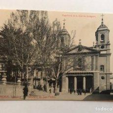 Cartoline: ALMERÍA. POSTAL IGLESIA Y GLORIETA DE SAN PEDRO . EDITA: FOTOTIPIA THOMAS. PAPELERÍA DE I.GARCIA. Lote 211590474
