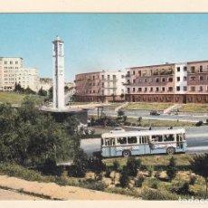 Postales: POSTAL VISTA PARCIAL. HUELVA (1963) - AUTOBUS CON PUBLICIDAD DE CINZANO. Lote 211624216