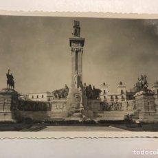 Postales: CÁDIZ POSTAL NO.204, MONUMENTO DE LAS CORTES, EDIC. AISA (H.1950?) S/C. Lote 211725558