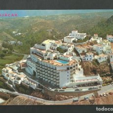 Postales: POSTAL SIN CIRCULAR - MOJACAR 57 - ALMERIA - VISTA AEREA - EDITA FLORESBA. Lote 211737540