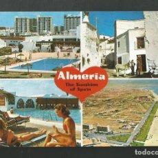 Postales: POSTAL SIN CIRCULAR - ROQUETAS DE MAR 111/A COMPLEJO TURISTICO PLAYASOL - ALMERIA - ED FLORES BARAZA. Lote 211751756