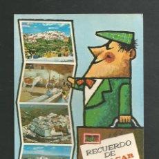 Postales: POSTAL SIN CIRCULAR - MOJACAR 59 - ALMERIA - EDITA FLORESBA. Lote 211751862