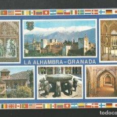 Postales: POSTAL SIN CIRCULAR - GRANADA SERIE 45 Nº1216 - ALHAMBRA - EDITA POSTALES GRANADA. Lote 211753021
