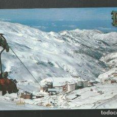 Postales: POSTAKL SIN CIRCULAR - GRANADA - SIERRA NEVADA - SERIE 45 Nº1097 - EDITA POSTALES GRANADA. Lote 211753322