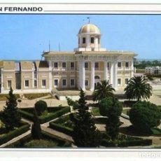 Postales: Nº 2.002-SAN FERNANDO. CÁDIZ. OBSERVATORIO DE MARINA. SIN CIRCULAR. EDICIONES ARRIBAS. Lote 211790705