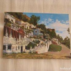 Postales: POSTAL DE ALMERIA. Lote 211790736