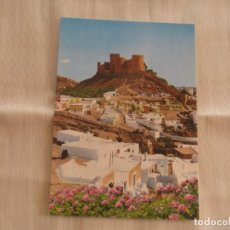 Postales: POSTAL DE ALMERIA. Lote 211791087