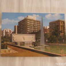 Postales: POSTAL DE ALMERIA. Lote 211791337