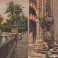Postales: 2 POSTALES PUBLICITARIAS DE CÓRDOBA - KINARSOL - ANTIPALUDICO INFALIBLE.. Lote 211812846