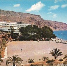 Postales: // E433 - POSTAL - ALMERIA - RESIDENCIA DE AGUADULCE. Lote 214150835