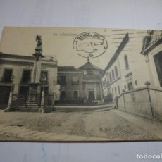 Postales: MAGNIFICA POSTAL ANTIGUA DE CORDOBA PLAZA DE SAGASTA. Lote 214737271