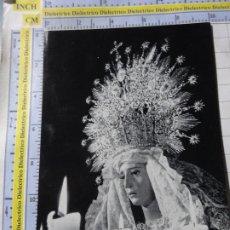 Cartes Postales: POSTAL DE MÁLAGA. RELIGIOSA SEMANA SANTA. AÑO 1969. MARÍA SANTÍSIMA DE LA ESPERANZA. FOURNIER. Lote 215772097