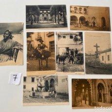 Postales: CORDOBA LOTE DE 8 POSTALES , HAUSER Y MENET. Lote 215825258