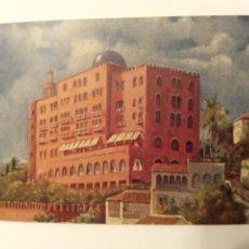 Postales: POSTAL HOTEL ALHAMBRA PALACE HUSA AÑOS 40. Lote 217042522