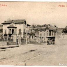 Postales: BONITA POSTAL - MÁLAGA - PASEO DE SANCHA - EN REVERSO - PUBLICIDAD: CASA ESCUDERO. Lote 217165461