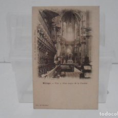 Postales: ANTIGUA POSTAL, MALAGA, CORO ALTAR MAYOR CATEDRAL R. ALVAREZ MORALES, FOT DE MUCHART, TARJETA POSTAL. Lote 217247845