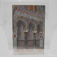 Postales: ANTIGUA POSTAL, SEVILLA, ALCAZAR, SALON DE EMBAJADORES, UNION UNIVERSAL DE CORREOS. Lote 217248871