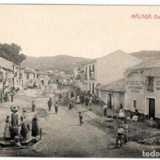 Postales: PRECIOSA POSTAL - MÁLAGA - BARRIADA DEL PALO. Lote 217251243