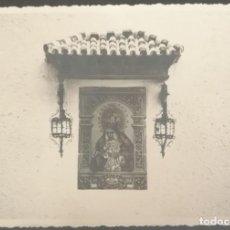 Postales: SEVILLA SEMANA SANTA, ANTIGUA POSTAL RETABLO CERÁMICO ESPERANZA MACARENA.. Lote 217266233