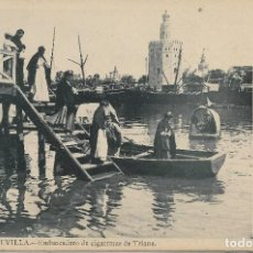 Postales: SEVILLA-EMBARCADERO DE CIGARRERAS DE TRIANA-LAURENT Nº 10. Lote 217595373